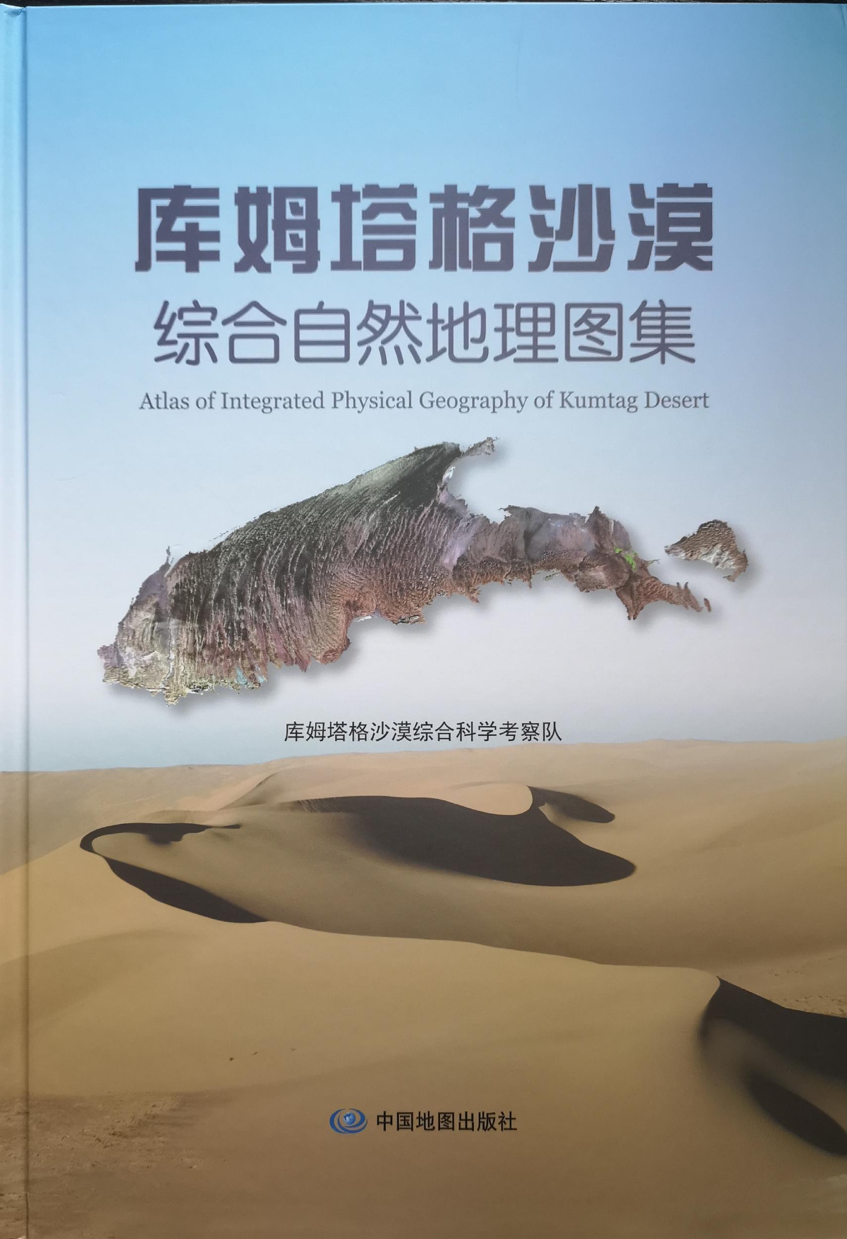 沙漠1.jpg
